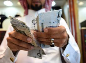 Plans approved to create Saudi Arabia's third biggest bank