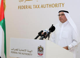 UAE says processing over 8,000 VAT refunds per day