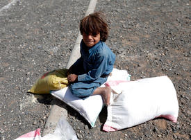 Saudi-led coalition to give $1.5bn in Yemen aid, expand port capacity