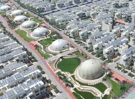 Dubai Sustainable City to host first eco-friendly market