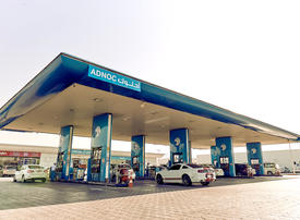 ADNOC granted licence to operate service stations in Saudi Arabia