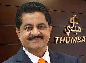 Thumbay Group eyes Ghana, Egypt expansion