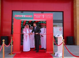 Spar International to open 40 stores in Saudi by 2020