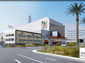 World's largest waste-to-energy plant to open in Dubai