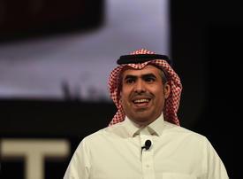 Major new arts complex planned for Riyadh