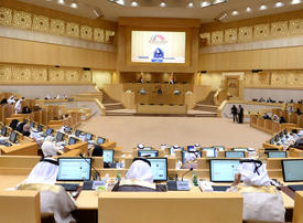 UAE's FNC passes draft anti-begging law