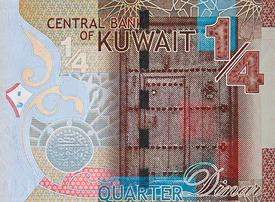 Kuwait proposes budget with wider $30.3bn deficit