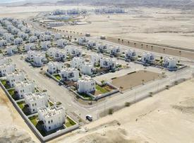 Oman to raise $1.2bn for Duqm Special Economic Zone