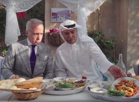 Video: A taste of Emirati cuisine with Geoffrey Zakarian