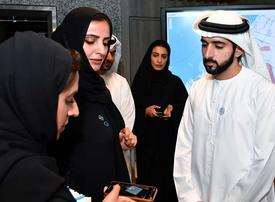 In pictures: Dubai Crown Prince unveiled latest 'Dubai Paperless Strategy'