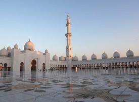UAE announces public sector holiday for Eid Al Adha
