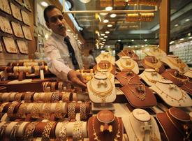 Dubai gold prices continue to fall on Monday