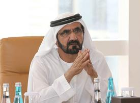 UAE gov't fees frozen for three years