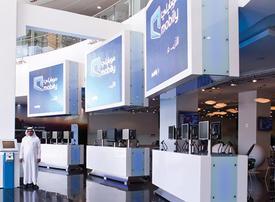 Etisalat's Mobily expands across Saudi