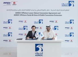 Japan's Inpex wins Abu Dhabi offshore oil stake for $600m