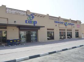 Dubai's Union Coop freezes prices on 50,000 products