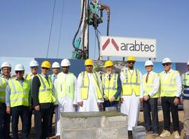 Work starts on Show Village at Abu Dhabi's biggest residential project