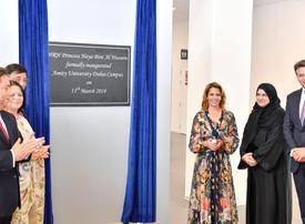 Princess Haya launches Dubai campus of Indian university