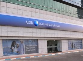 Last day to buy shares in Abu Dhabi Islamic Bank's $272m rights issue