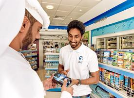 ADNOC inks digital deal to support UAE retail push