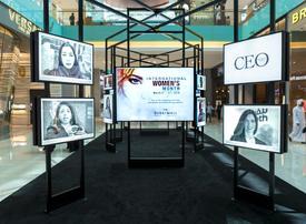 Top women to lead motivational talks at Dubai Mall