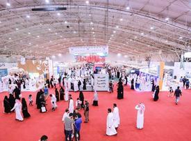 In pictures: Riyadh International Book Fair 2018