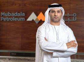 UAE's Mubadala Petroleum inks deal over Indonesian gas assets