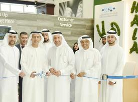 Silicon Oasis launches smart services for customers