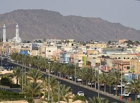 Emirati soldier killed in Saudi border region of Najran