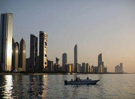 UAE non-oil sector private growth eases in March, data shows