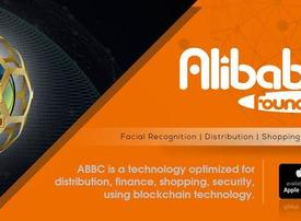 Dubai-based cryptocurrency sued by Chinese giant Alibaba