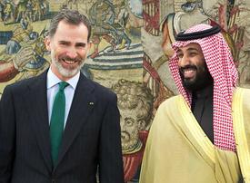 In pictures: Saudi Crown Prince global tour ends in Spain