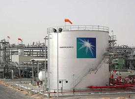 Saudi Aramco prospectus could be published before end of month - report