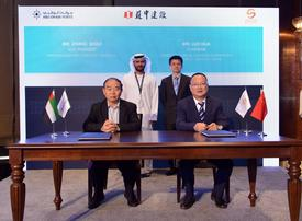 Chinese firms plan $1bn investment in Abu Dhabi free zone
