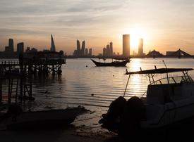 Bahrain announces $11.3bn stimulus package to soften blow of coronavirus