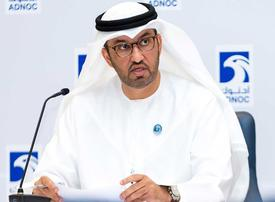 Adnoc inks deal for world's largest underground oil storage project