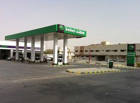 Aramco, Total said to eye Saudi fuel stations such as Tas'helat