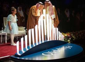 Video: A new era of Saudi Arabia's family entertainment - Qiddiya master plan revealed