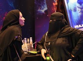 Investors urged to star in Saudi cinema revolution