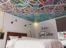 Dubai's most instaworthy hotel room pops up in D3