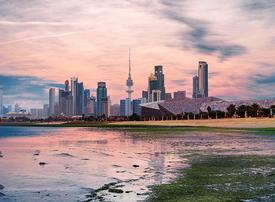 Kuwait invests in $6bn plan for new fund