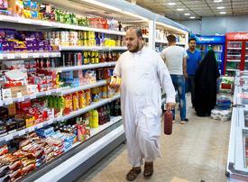 76% of UAE consumers make 'impulsive' purchases during Ramadan