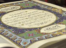 Video: Rare silk quran completed in two years