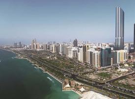 Israel's two biggest banks sending delegations to UAE