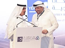 Family Business Council - Gulf names new chairman