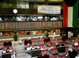 Boursa Kuwait 'confident' of MSCI upgrade, says CEO