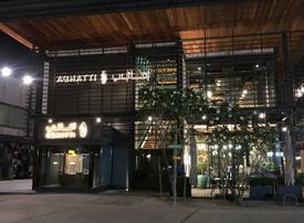 Binghatti unit plans UAE expansion of Iraqi restaurant chain