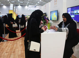Saudi Arabia's female workforce grows by 282% in a year
