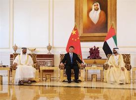 China's President holds talks with UAE leaders in Abu Dhabi
