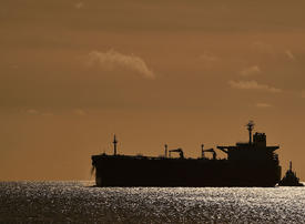 UAE says 'missing' oil tanker didn't give distress signal